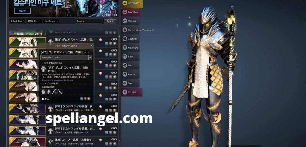 mage armor 5e
